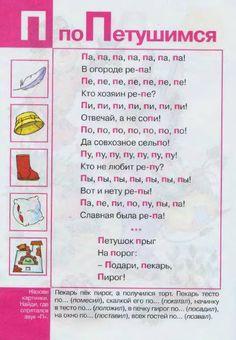 Иллюстрация 6 из 18 для Поокаем и поохаем. - Гайда Лагздынь | Лабиринт - книги. Источник: Galia