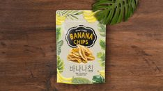 design TERRA Fruit Packaging, Cool Packaging, Food Packaging Design, Packaging Ideas, Bakery Branding, Banana Chips, Korea Style, Snacks, Dried Fruit