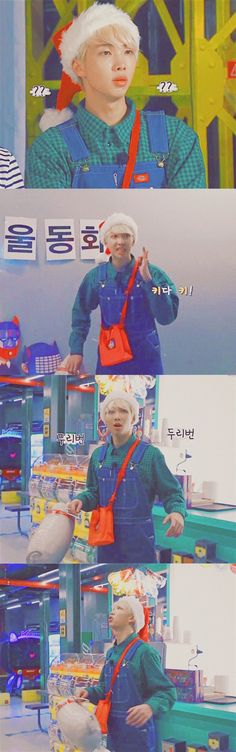 #RM ~❤️ // RUN BTS! 2017 - Epi.32