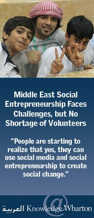 Middle East Social Entrepreneurship Faces Challenges, but No Shortage of Volunteers - Knowledge Arab Spring, Social Entrepreneurship, Stanford University, Social Change, Presidential Election, New Media, Regional, Middle East, Egypt