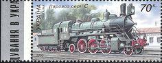 Train locomotive stamp  Ukraine, 2005