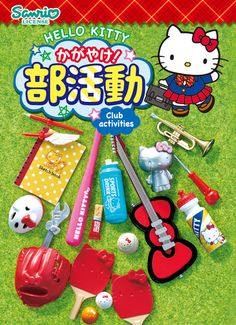 Re-ment Sanrio Hello Kitty Club Activities Collection Baby Cookies, Baby Shower Cookies, Cute Cookies, Iced Cookies, Baby Q Shower, Baby Shower Themes, Shower Ideas, Diaper Shower, Bbq Desserts