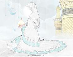 Oceano da Paz: Ditos sobre Fátima al-Zahra