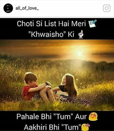 aap jesi ho wesi hi raho kyunki aap bahut khooob surat ho masha allah . Romantic Poetry, Romantic Love Quotes, Love Shayri, Romantic Status, Qoutes About Love, Ture Love, Deep Love, Girly Quotes, Sweet Words