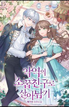 Anime Couples Manga, Manga Anime, Watch Manga, Japanese Novels, Manga English, Romantic Manga, Yandere Anime, Manga Collection, Manga List
