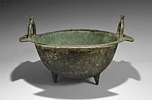 Islamic Large Seljuk Bowl