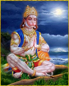 "☀ HANUMAN ॐ ☀    ""Those persons who always chant ""Shri Ram"", ""Shri Ram"", without any doubt would get victory as well as salvation and happiness.""~Ram sthava Raja"