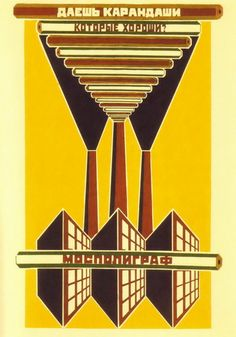 Objets socialistes du constructivisme russe. Nous voulons que les crayons de Mospolygraph-ils sont assez bons ! 1923