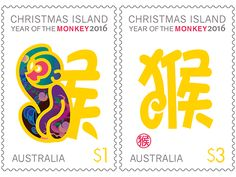 This set of stamps contains the two gummed stamps from the Christmas Island Lunar New Year 2016 - Year of the Monkey stamp issue