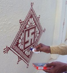 Bheenth Chitra - A unique Indian tribal wall art style (Step by step guide)