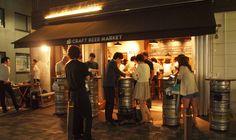 Craft Beer Market, Tokyo