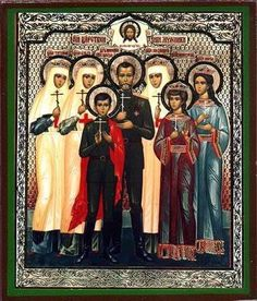 The family as Holy Martyrs of the Russian Orthodox church.