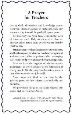 Download this free prayer and give it to a teacher you love for Teacher Appreciation Week!