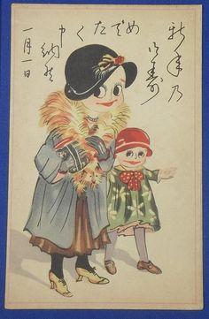 1930's Japanese New Year Greeting Postcard ( nengajo ) : Kewpie like Lady and girl / vintage antique old art card Japan