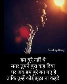 Super Quotes Sad Alone Night Ideas Love Hurts Quotes, Heart Touching Love Quotes, First Love Quotes, Hurt Quotes, Sad Quotes, Heart Touching Lines, Heart Touching Shayari, Night Quotes, Morning Quotes