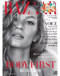 Gisele Bündchen by Nino Minoz for Harper's Bazaar Japan January/February 2019 Fashion Mag, Fashion Stylist, Fashion Editor, Model Polaroids, Tom Brady And Gisele, Gisele Bündchen, Editorial, Celebrity Magazines, Cover Model