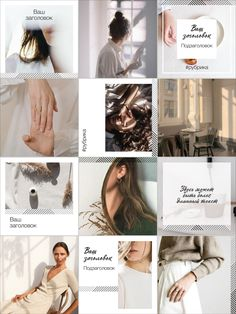 Instagram Feed, Instagram Design, Insta Layout, Foto 3d, Free Photo Filters, Marca Personal, Web Design Trends, Instagram Story Template, Branding Design