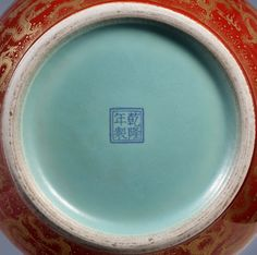 """093、A CORAL RED-GRUOND WITH GOLD """"HUNDRED DRAGONS"""" VASE Qing Dynasty, Qian Long (1736 - 1795) 54.8 cm. (21 1/2 in.) High - 清乾隆珊瑚红釉金彩百龙纹辅首尊.jpg (1000×992)"""