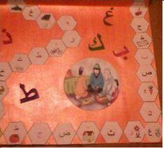 Arabic Activities   Umm Abdul Basir's