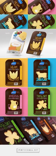 Valio #Cheese Collection #Redesigned #packaging by Wellhead - http://www.packagingoftheworld.com/2015/02/valio-cheese-collection-redesigned.html