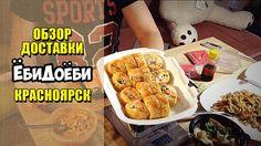 ЁбиДоёби заставили поматериться / Обзор доставки суши Красноярск