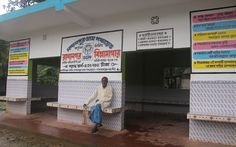 Waiting room #construction from #ISGPP Fund at Gopalbati GP, Dakshin Dinajpur district