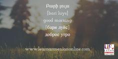 1_good_morning_armenianflashcards.png 1024×512 пикс