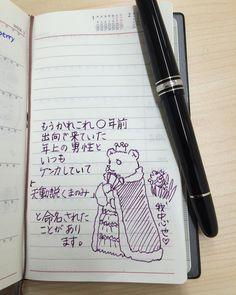 Kumanomi-BE — ケンカだかじゃれ合いだか。若かった。くだらなくて他は忘れたけど、この名前は覚えている。 ...                                                                                                                                                                                 もっと見る