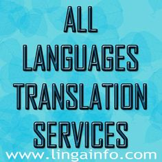 we work in the field of translation in different domains - such as legal, education, banking, medical and many more. #Urdu Translation