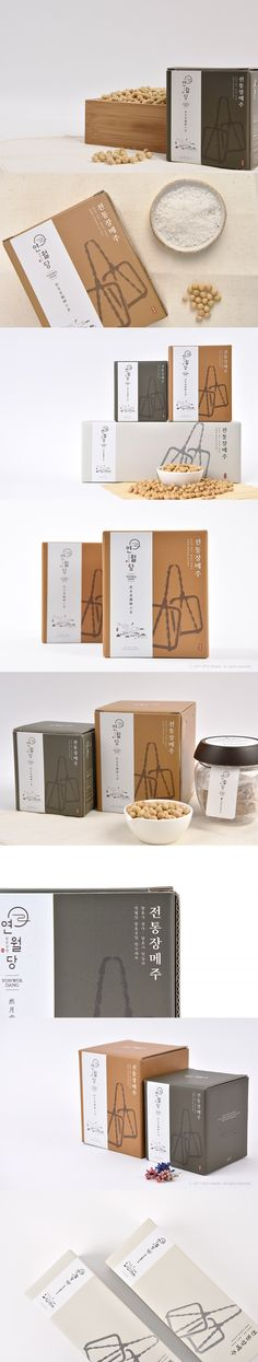 연월당 메주 패키지의 상세한 모습을 담은 사진 Juice Packaging, Print Packaging, Food Branding, Branding Design, Label Design, Box Design, Cosmetic Logo, Container Design, Packaging Design Inspiration