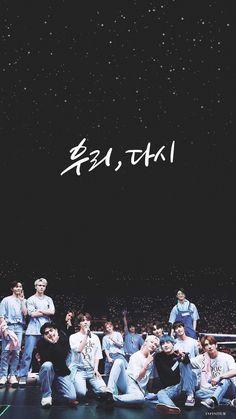 Seventeen Wallpaper Kpop, Seventeen Album, Seventeen Memes, Seventeen Wonwoo, Seventeen Wallpapers, Woozi, Mingyu, Seventeen Scoups, Pop Bands
