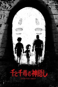 Spirited Away - Dan Norris - Probably the creepiest Spirited Away poster
