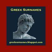 Famous Byzantine Names