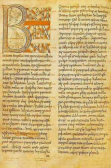 História Eclesiástica do Povo Inglês – Wikipédia, a enciclopédia livre