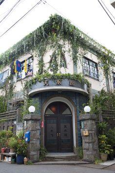 """""""ちょっと""""オタクも""""隠れ""""オタクも毎日楽しく心地よく。 女性の為のマンガ、アニメ、声優情報から、美容と健康にまつわるネタまでゆるりと更新していきます。 China Architecture, Container Architecture, Japanese Architecture, Architecture Design, Old Fashioned House, Princess Jellyfish, Retro Cafe, Japanese Modern, Beautiful Places To Travel"""
