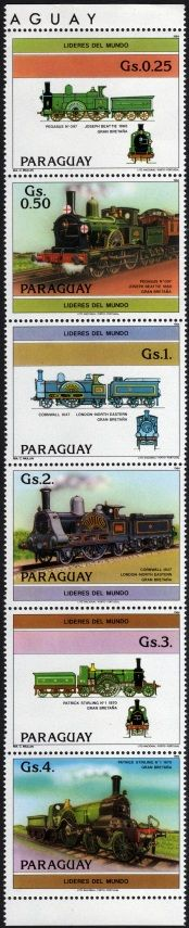 Paraguay train stamps from 1984.