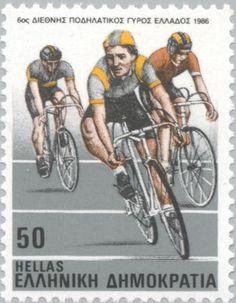 Γραμματόσημο: Sport (Ελλάδα) (Σπόρ) Mi:GR 1625,Yt:GR 1606 Ex Yougoslavie, Old Stamps, Bicycle Art, Bike, Cycling Art, Vintage Bicycles, Stamp Collecting, Postage Stamps, Greece