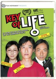 Film Movement presents the DVD for Kenji Uchida's Key of Life. This critically acclaimed action-comedy is about a failed actor who switches identities with a stranger at a bath house — only to find himself filling the shoes of an elite assassin. Intelligent, amusing, and casually touching - says Kong Rithdee from Cinema Scope.