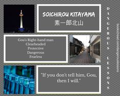 Character Profile: Soichirou Kitayama Dangerous Lessons: Book One The Yakuza and the English Teacher Series.