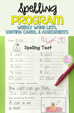 1st Grade Spelling Assessments and Word Lists {YEAR-LONG Bundle}