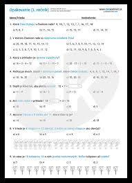 koncoročné listy SJ 1 ročník - Hľadať Googlom Personalized Items
