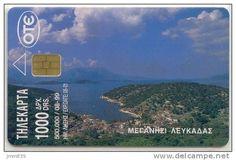 Μεγανήσι Λευκάδας. (Μπροστινή όψη). 08/1999. (Τιράζ 500.000).