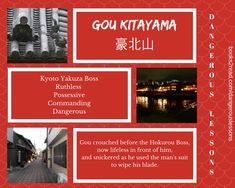 Character Profile: Gou Kitayama Dangerous Lessons: Book One The Yakuza and the English Teacher Series