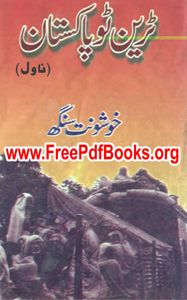 Train To Pakistan Novel By Khushwant Singh Free Download in PDF.Train To…