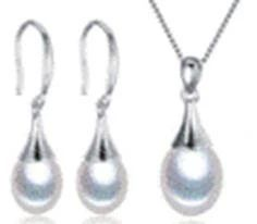 pearl drop shape 8 mm very high grade very high lustre Pendant with 18 inch silver chain Earring Chain Earrings, Luster, Fresh Water, Earring Set, Pendants, Drop, Shape, Pearls, Silver