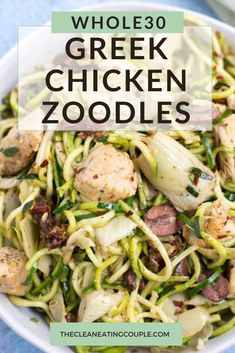 Whole30 Greek Chicken Zucchini Noodles are an easy, healthy weeknight dinner. Made with only 10 ingredients, gluten free, paleo, low carb   so delicious! These keto greek zucchini noodles are delicious and simple #whole30 #paleo #healthy #lowcarb #keto Clean Eating Diet, Clean Eating Recipes, Lunch Recipes, Healthy Dinner Recipes, Whole30 Recipes, Vegan Recipes, Chicken Zucchini, Zucchini Noodles, Easy Meal Prep