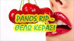 PANOS RIP -  ΘΕΛΩ ΚΕΡΑΣΙ