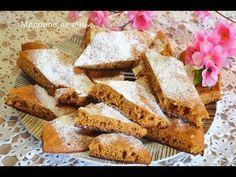 🔴Бисквитно медовое печенье
