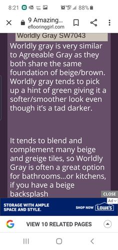 Wordly Gray, Agreeable Gray, Foundation, Beige, Amazing, Foundation Series