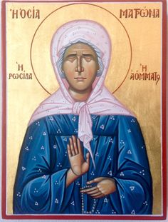 Byzantine Art, Orthodox Christianity, Holy Spirit, Holi, Children, Movies, Movie Posters, Holy Ghost, Young Children